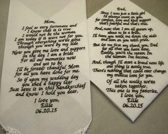 2 Wedding Poem Handkerchiefs - FREE SHIPPING - machine embroidered - Your poems on handkerchiefs