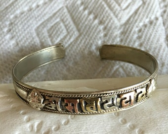 Vintage Silver Persian Bracelet Gold & Copper Characters