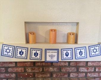 Hanukkah Banner Dreidel Star of David Menorah