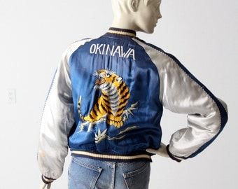 Japanese souvenir jacket, vintage Suka-Japanese tour jacket