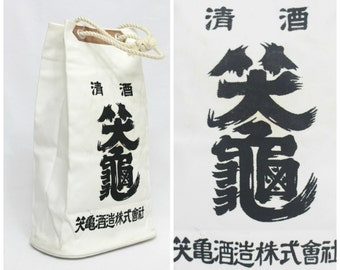 Vintage Industrial Japanese Drawstring Bag of a Sake Company. Tool Bag, Storage, Organizer, Pouch (Shop Ref: 1303)