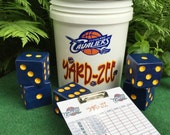 Yard-Zee - Customized YARD-ZEE games - Outdoor  Lawn Games - Lawn Dice - Yahtzee - Outdoor Recreation - Cleveland Cavalier - Christmas