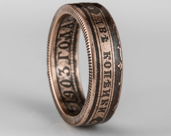 Russia - 2 Kopecks - Coin Ring - Size 9