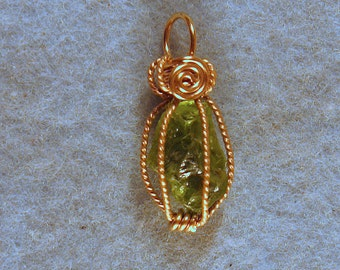Peridot in 14/20 Gold Filled Wire Wrapped Pendant Number 3 of 500