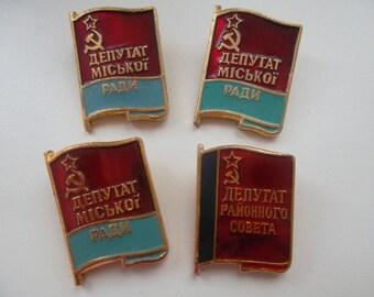 "4 зсы very rare soviet pin badge sign ""The Local Council  deputy ""  communism Lenin party propaganda - 100 % original"