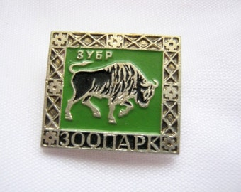 Vintage soviet USSR pin badge Buffalo Zoo