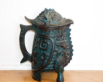 Vintage Chinese bronze water pitcher…bird-like.