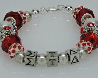SIGMA TAU DELTA:  International  English Honor Society  Red European Style Bracelet