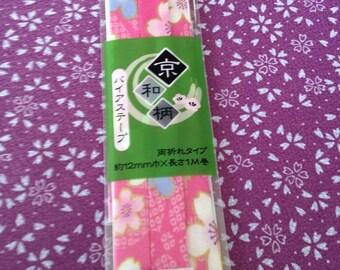 Japanese Sakura Print Bias Tape