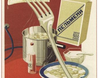 USSR, Propaganda poster, Lenin, Communism, Propaganda, Soviet, Stalin, Wall decor, Poster, Soviet propaganda, Russian, Russia, 84