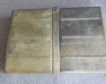Antique brass box