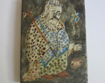 Vintage Ceramic Tile Persian Syrian Middle Eastern Sitting Man