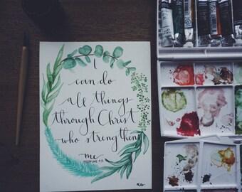 Scripture Watercolor Prints