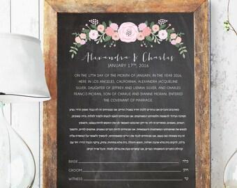 Rustic Chalkboard Ketubah Design, Orthodox Ketubah, Conservative Ketubah, Interfaith Ketubah by Miss Design Berry