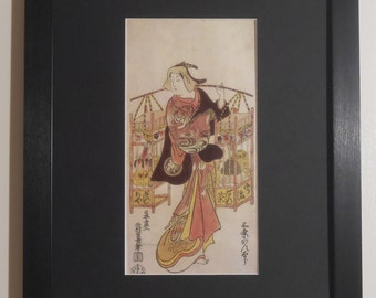 """Mounted and Framed - The Actor Saryo Kantars Print by Nishimura Shigenaga  - 16"""" x 12"""""""