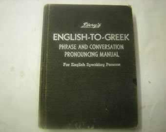 vintage book-english to greek-manual-phrases-conversation-pronouncing-teachers-tourists-