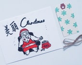 Uncle Santa Claus - Linocut, Lino Print, Original Print, Relief Print, Limited Edition, Block Print, Art Print, Printmaking, Christmas Card