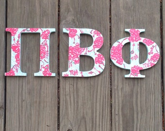 Pi Beta Phi Wooden Letters