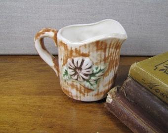 Vintage Ceramic Creamer - Embossed Floral Design