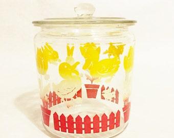 Vintage Animal Print Glass Jar