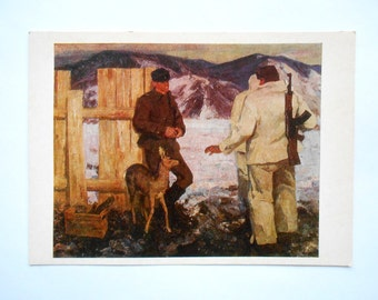 "V. Korotin - In the Far Eastern outpost. Postcard , ""Fine art"" Moscow, 1973"