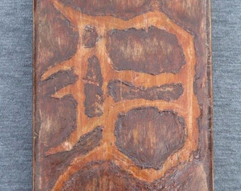 Wood Stained Detroit Wall Decor