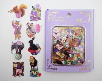 64 Japanese animal circus real photo collage sticker flakes - kawaii polar bear & cat - dogs - bunny rabbit - lion - squirrel, pig, elephant