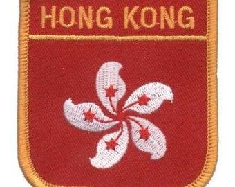 Hong Kong Patch