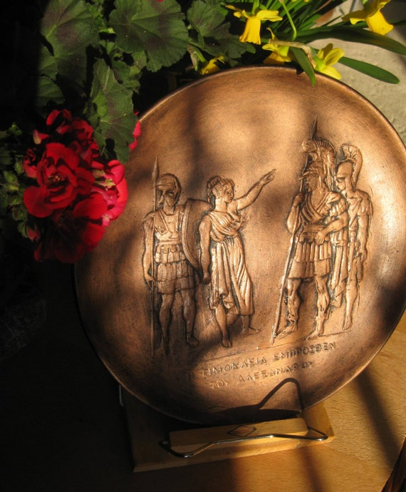 Antik teller grece 3d relief antik keramik echt wandteller - Wandteller modern ...