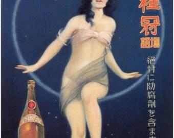 Gekkeikan Sake by Hokuu Tada Japan 1933 Vintage Ad Poster 24x36 Rare Collectors