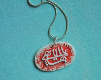 The Greatest Name--- handmade pottery pendant necklace- Brilliant Red and White