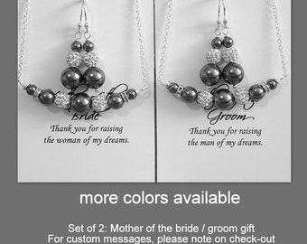 Set of 2 Mother of the Bride Gift Mother of the Groom Set, Swarovski Dark Grey Pearl Jewelry Set, Bridal Party Jewelry Set
