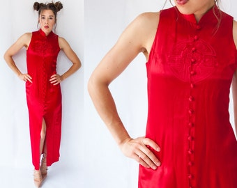 Vintage 90's Dress Red Satin Asian CHEONGSAM Dress / 90s Corset Button Maxi Dress / Leggy Leg Slit Dress