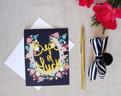 Best of Luck Horse Shoe Greeting Card | Good Luck Card | Equestrian Gift | Single Greeting Card | Blank Cards