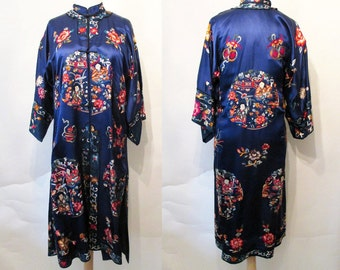 Exquisite Vintage 1950's Silk Chinese Robe Cocktail Coat with Hand Stitched Embroidery Rockabilly VLV Pinup Girl Boudoir Size-Medium