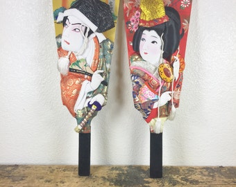 Vintage Pair Japanese Hagoita Paddles / Silk on Wood Handcrafted Paddles of Geisha and Samurai
