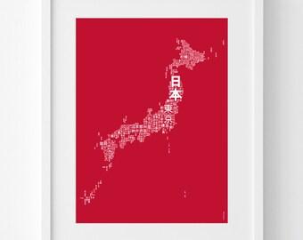 Text Map Of Japan In Japanese U2013 Japan Print U2013 Japan Wall Art U2013 Travel Gift Part 42