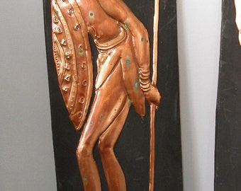 Vintage AFRICAN Reposse Copper Art