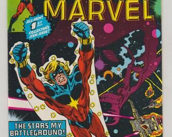 Marvel Spotlight; Vol 2, 1, Bronze Age Comic Book.  NM-. July 1979.  Marvel Comics