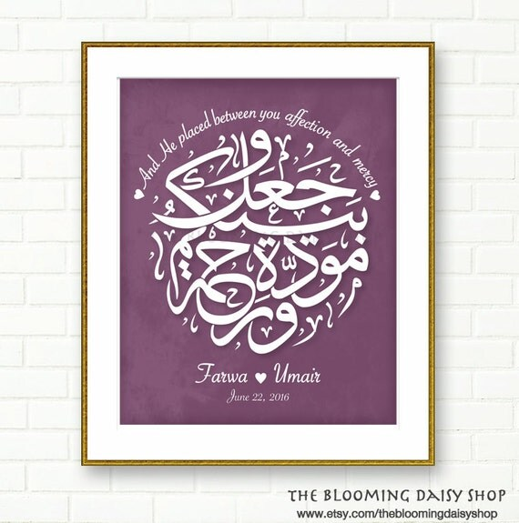 Wedding prints islamic wedding prints islamic wedding for Muslim wedding home decorations