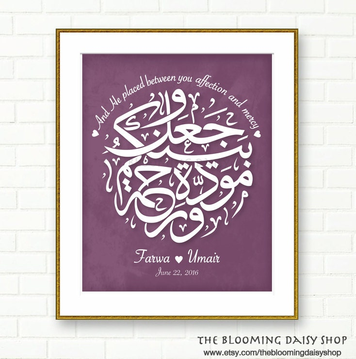 Wedding prints islamic