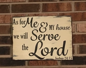 As for me and my house Bible scripture wood sign