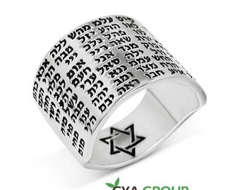 A gorgeous 925 Sterling Silver Kabbalah ring with the 72 names of God engraved