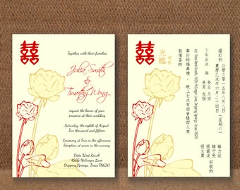 Wedding Invitation Chinese English Popular Wedding Invitation 2017