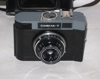 Vintage Camera Smena-7 LOMO 35mm Lomography Soviet Russian USSR