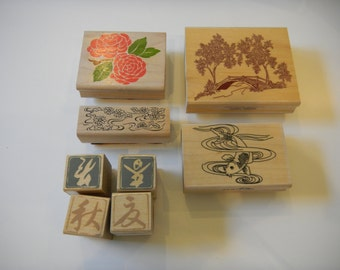 Asian-inspired Rubber Stamps - gently used