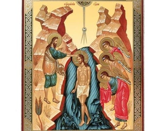 Baptizing of Jesus Christ russian icon - #17bb