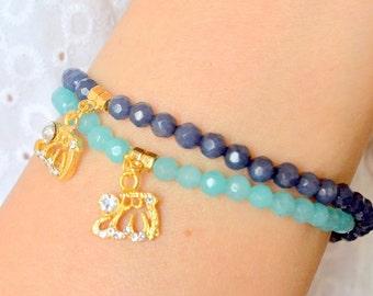 Allah charm bracelet, islam jewelry, muslim name arabic God , Arabic Allah pendant bracelet, muslim bracelet, petite gift, zircon Allah