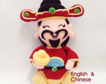 PATTERN - CaiShen The Fortune Doll - Crochet Pattern, pdf