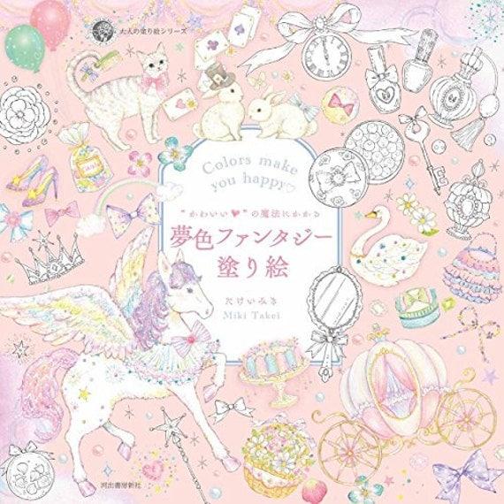 details language japanese - Japanese Coloring Book